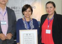 Technology Licensing Capacity Building Program (Makati City)